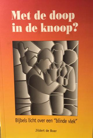 boek (1) (Mobile)
